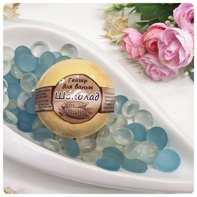 """Гейзер для ванны """"Шоколад"""""""
